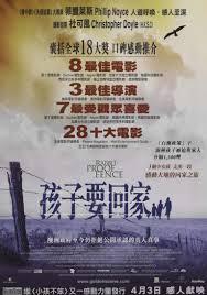 Hong Kong One Sheet Poster For Rabbit Proof Fence Nfsa