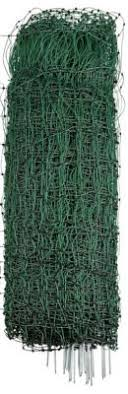 Starkline Electric Poultry Netting 42 In X 164 Ft Pn42164 At Tractor Supply Co