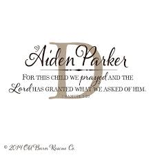Personalized Nursery Wall Art For This Child We Have Prayed Decal