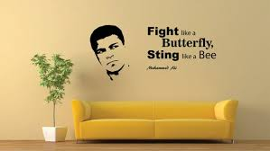 Muhammed Ali Wall Decal Silhouette Self Adhesive Sticker Etsy