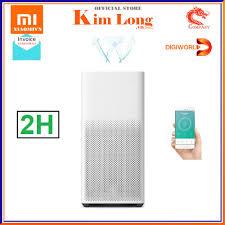 Máy Lọc Không Khí Xiaomi 2H Mi Air Purifier, diệt khuẩn, lọc siêu bụi 0.3μm  2,5 PM , khử mùi - Bảo hành 12 tháng