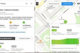 Индекс самоизоляции в Липецке 3 апреля: на улице почти никого