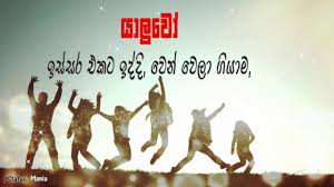 friendship quotes sinhala whatsapp status status mania