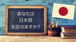 7 Tips Belajar Bahasa Jepang untuk Pemula - Fastwork.id