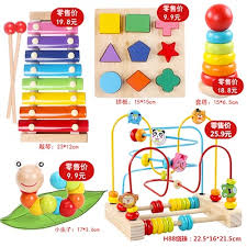 bead beaded early childhood baby toys