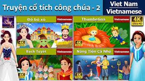 Truyện cổ tích công chúa 2   Đồ bỏ xó   Cô Bé Tí Hon   Bạch Tuyết và Bảy  chú lùn   Nàng Tiên Cá Nhỏ - YouTube