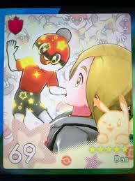 Best league card is best. : PokemonSwordAndShield