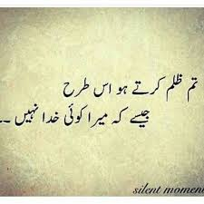 tum life quotes good life quotes urdu thoughts