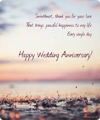 happy wedding anniversary wishes for wife images
