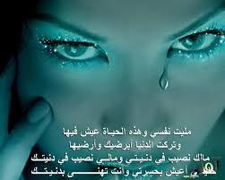رسايل فراق كلمات مؤثره عن الغياب عيون الرومانسية