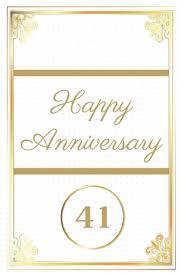 happy anniversary 41 41st anniversary