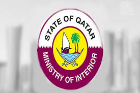 qatar ministry of interior announced