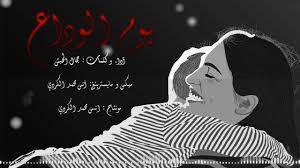 كلام حزين عن فراق الام اجمل كلام عن الفراق وداع وفراق