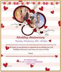 wedding anniversary invitation hindi