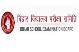Bihar Board Result 2019: BSEB Intermediate Arts, Science and Commerce  results today - The Financial Express