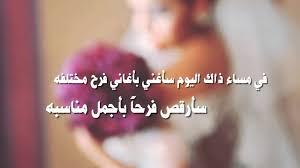 خلود مبروك زواجك ياأجمل عروس لطلبات المونتاج 0558129954