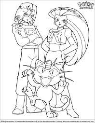 Image Result For Color James From Team Rocket Kleurplaten Pokemon