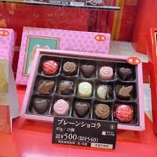 Bánh Kẹo Ngon Nhập Khẩu - BiloShop - Home