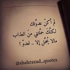 صور عتاب للحبيب اجمل كلمات العتاب للحبيبين كلام نسوان