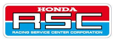 hrc rsc history the honda trials