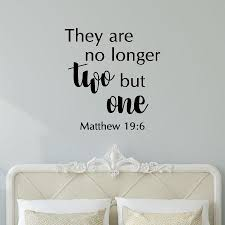 No Longer Two Wall Quotes Decal Wallquotes Com