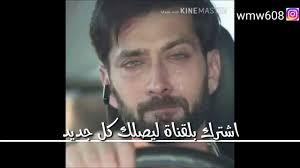 موال عراقي حزين يبكي حالات وتس اب حزينه 2019 لايك Youtube