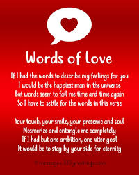 love poems for her to melt her heart