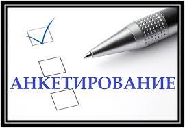 ПГУ проводит анкетирование студентов — Пензенский государственный ...