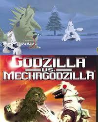 Is Pokémon a Godzilla reference??? : GODZILLA