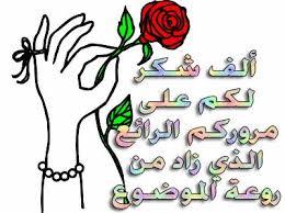 مرتضى منصور ساخرًا: جعلتم الأهلي أضحوكة مصر Images?q=tbn%3AANd9GcQt7pXXr6CYkylqPmDD9GITllNREYwwRDbWzYkl23gBRN32PjOe