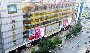 top 11 china whole market tips