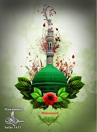 صور خلفيات محمد رسول الله اغلفة و رمزيات محمد صلى الله عليه