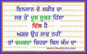 best of life quotes punjabi ronja in the usa