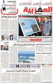 """صحافيات وصحافيو جريدة """"الصحراء المغربيةّ"""" يحتجون"""