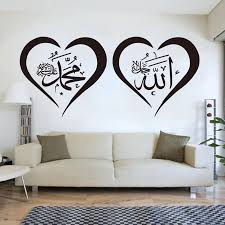 Arabic Wall Decals Islamic Muslim Love Heart Allah Muhamma Window Decal Sticker Vinyl Mural Bedroom Living Room Decor M44 Wall Stickers Aliexpress