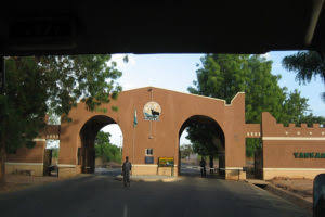 """Image result for chad basin national park abuja"""""""