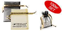 organza gift bag with imprint