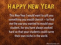 happy new year wishes formal message