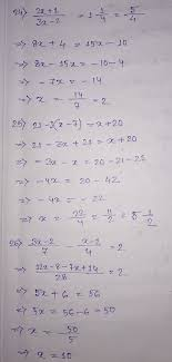 selina concise class 7 math chapter 12