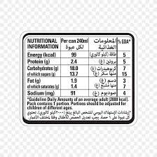 arabic coffee nestlé nutrition facts