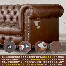 pu patterned leather upholstery fabric