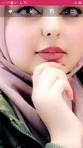 صور بنات محجبات حلوات بينور وشكو يابنات عتاب وزعل