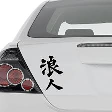 Amazon Com Aampco Decals Ronin Masterless Samurai Japanese Kanji Character Vinyl Decal Sticker Wall Decor Motorcycle Car Truck Windows Bumper Size 12 In 30 Cm Tall Color Matte White