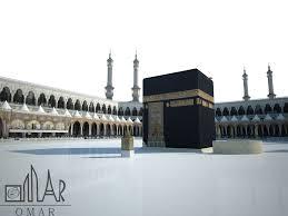 Pin Oleh بسم الله الرحمن الرحيم Di خلفيات مكة المكرمة