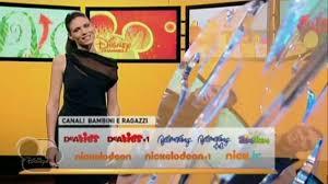 A Giugno 2010 - Su Disney Channel - su Sky Italia - YouTube