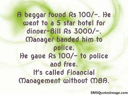 quotes about financial management quotes