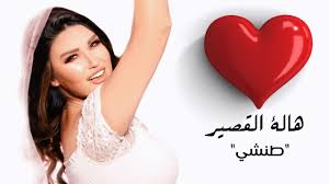 اغنية مغربيه حلوه حيل لم يسبق له مثيل الصور Tier3 Xyz
