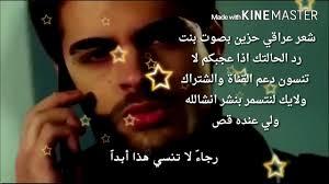 شعر عراقي حزين اشعار موجعة جدا صباح الورد