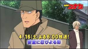 Detective Conan ep 813 preview - Bourbon - YouTube