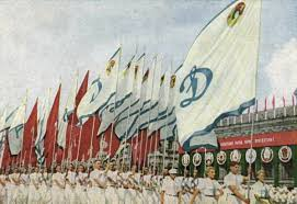 Всесоюзный парад физкультурников 12 августа 1945 года.